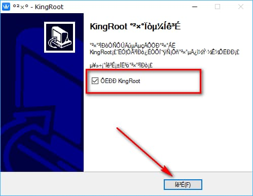 install kingroot for pc